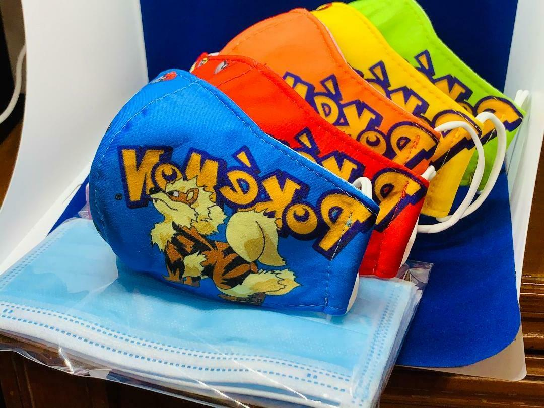 5 PACK MASK POKEMON FOR BOYS - 8 YEAR
